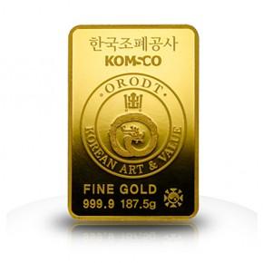 [한국조폐공사] 골드바 187.5g / 오십돈